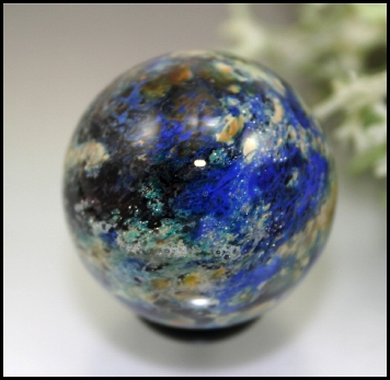 ebay_earth_marble